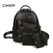 Ciker 3 шт./компл. женщины кожа рюкзак набор моды случайные дорожные сумки для девочек mochila эсколар bookbag рюкзаки для подростков
