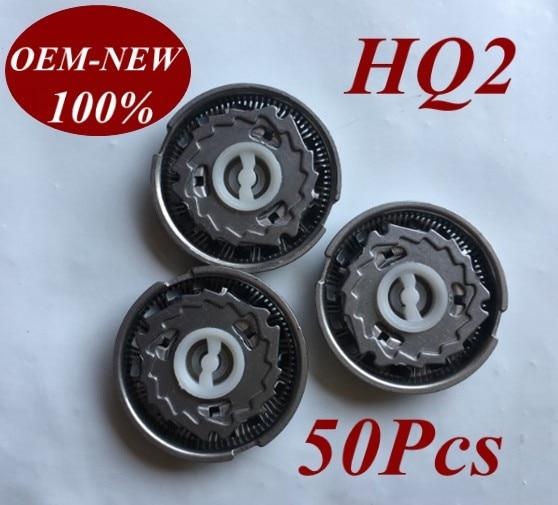Сменные лезвия для бритвы Philips HQ20 HQ22 HQ220 HQ26 HQ262 HQ282 HQ283 HQ284 HQ200 HQ202 HQ201 HQ203 HQ220, 50 шт.
