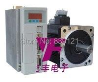 AC Servo Motor Drive And Servo Motor 1 5KW 130ST M06025 6NM Sent Standard 3 Meter
