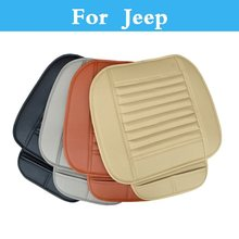 car styling Car seat cushion wear-resistant leather single comfortable cover For Jeep Liberty Renegade Wrangler Commander