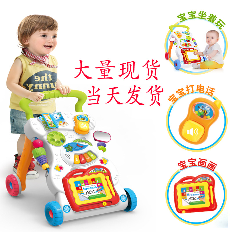 Baby Walker Trolley Baby Early Learning Exercises Body Multi-function Walker with Music Toys child lean walk baby pramBaby Walker Trolley Baby Early Learning Exercises Body Multi-function Walker with Music Toys child lean walk baby pram