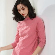 JECH Spring and autumn new womens sweater pullover high collar plaid pure cashmere knit fashion coat