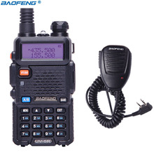 Baofeng UV 5R アマチュアトランシーバー 5 ワットデュアルバンド携帯ラジオ UHF & VHF UV 5R 136 174 MHz & 400 520 MHz BF UV5R 2 ウェイの Cb アマチュア無線