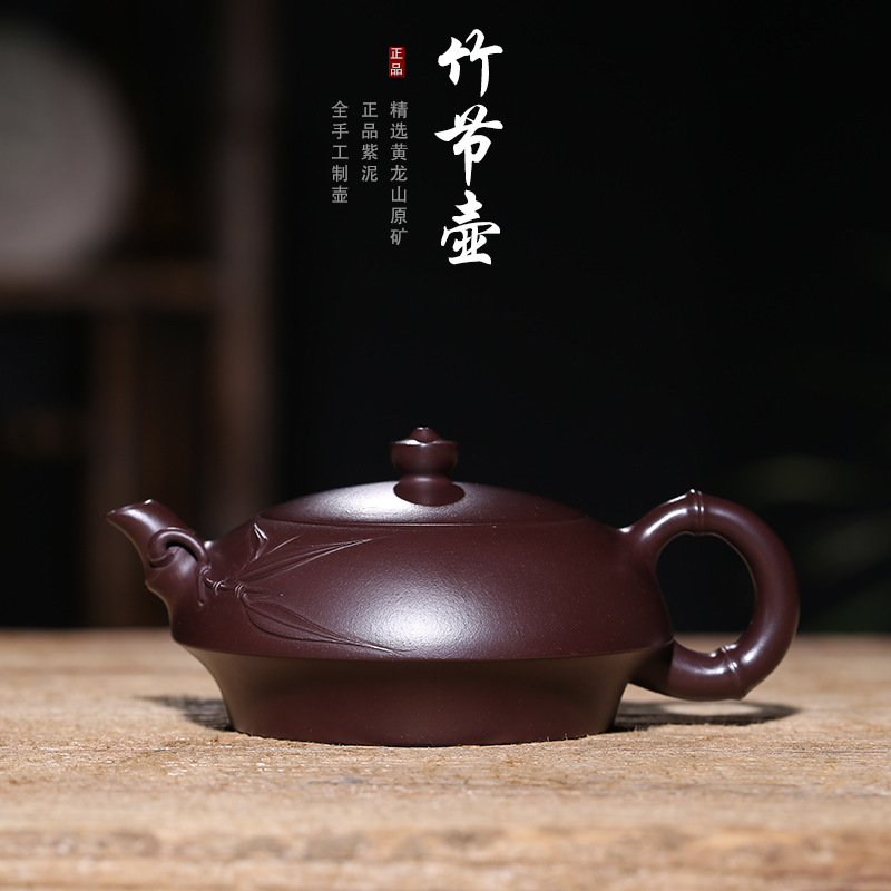 Teapot Distribution Factory Direct Selling Wang Pinrong Bamboo Slab Pot All Hand-made High-grade Teapot One SubstituteTeapot Distribution Factory Direct Selling Wang Pinrong Bamboo Slab Pot All Hand-made High-grade Teapot One Substitute
