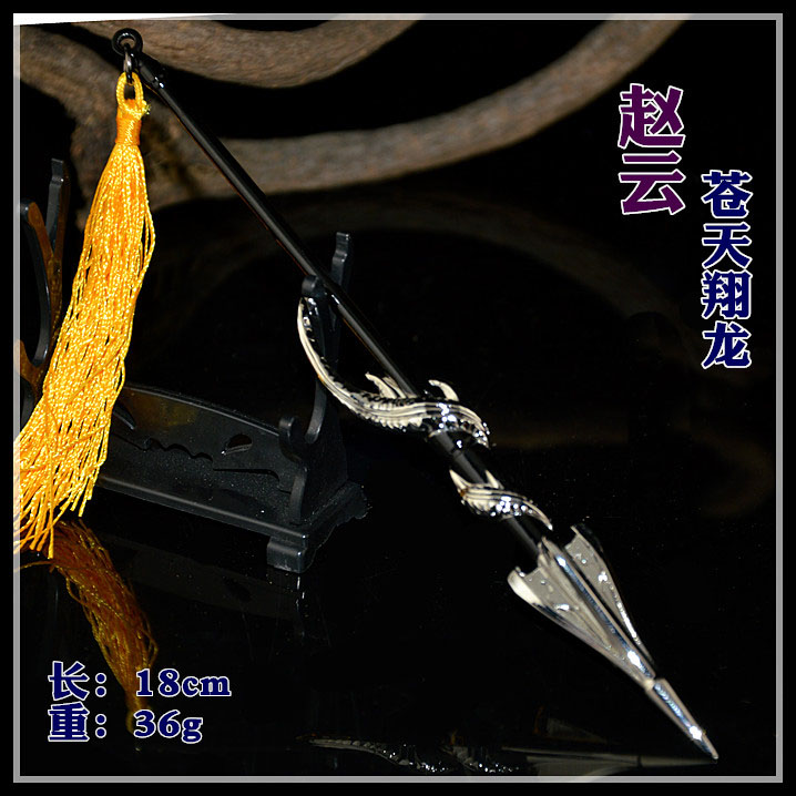 Sky Dragon, Ancient Weapons Model Game Props Metal Sword Weapon Category Boys Toy