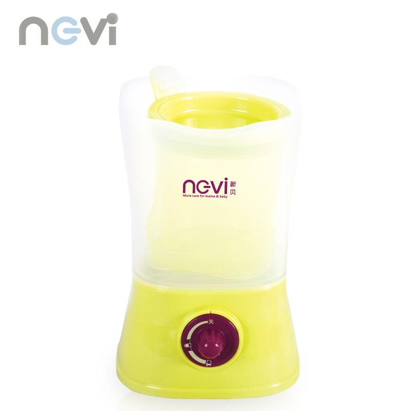 Ncvi Bottle & Babyfood Warme Universal Bottle Marm Milk BPA Free Liquid Heater 220V XB-8632 Free Shipping ...