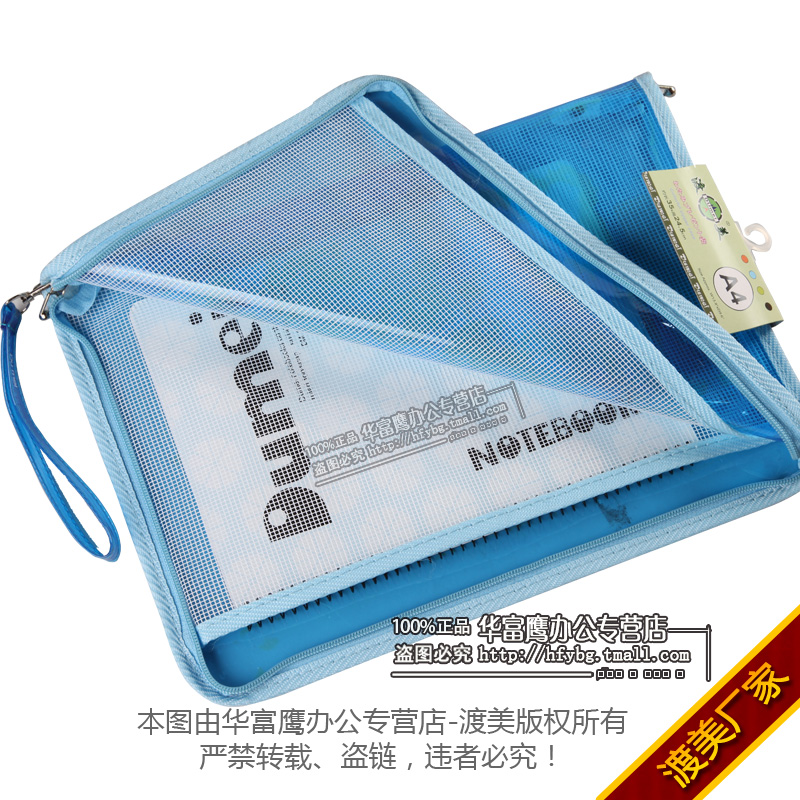 Dumei A4/A5/B6 plasti PVC student file information portable Bright transparent grid waterproof zipper document bag NF-603 water proof football texture zipper style b6 document file pocket yellow 3 pcs