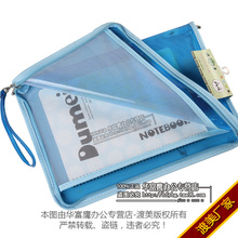 Office School Supplies - Filing Products - Dumei A4/A5/B6 Plasti PVC Student File Information Portable Bright Transparent Grid Waterproof Zipper Document Bag NF-603