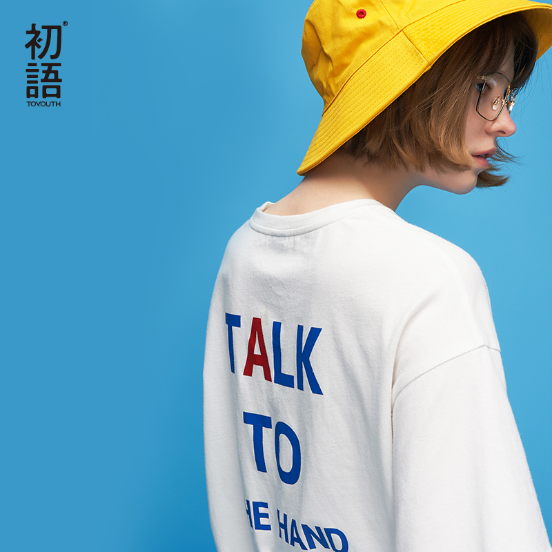 Toyouth Ulzzang Letters Embroidery Summer T-shirt Korean Style Round Neck Women T-Shirts Loose Ins Tops Casual Camisetas Mujer