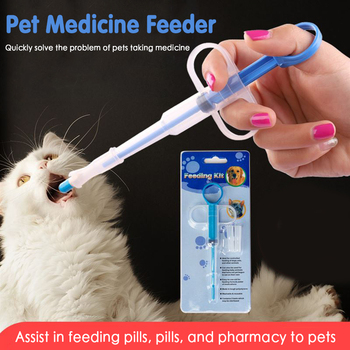 Pet Puppy Dog Feeder Leak-proof Dog Cat Medicine Dispenser  1