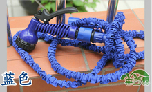 Promo offer Free shipping,50ft,Household telescopic pipe with water cannons spray set,water park artifact summer garden hose.