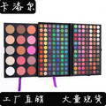 wow! 183 color nude makeup brand eyeshadow palette makeup palette urban, metal matte bronzer chocolate bars, Beauty cosmetics