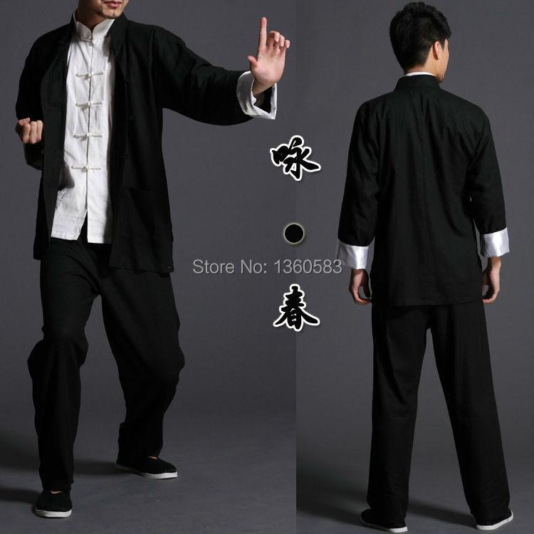 Брюс ли вин чун тай чи боевые искусства комплект одежды кунг-фу равномерное китайской традиционной тан подходит мужская одежда куртка + брюки