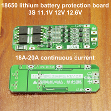 1pcs/lot 3 string 11.1V 12V 12.6V 18650 lithium battery precision protection IC 8A 10A current board