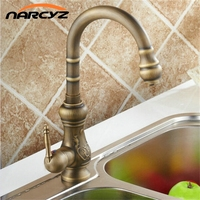 Antique Brass Faucets Kitchen Sink Bathroom Basin Faucet Mixer Tap 8105