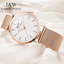 2017 CARNIVAL I&W Ultra-Thin 6mm Milanese Loop Quartz Women Watch TopBrand Luxury Sapphire Crystal Minimalist Fashion Lady Watch