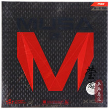 Original Xiom MUSA 3 table tennis rubber 79-045 made in germany cake sponge internal energy for table tennis rackets ping pong(China)