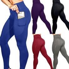 Yoga Pantalon de Femmes Fitness Sport Leggings Solide Couleur Taille Haute  Sexy Élastique Gym Workout Collants S-XL de Course Pa. 9455a6e9d9e