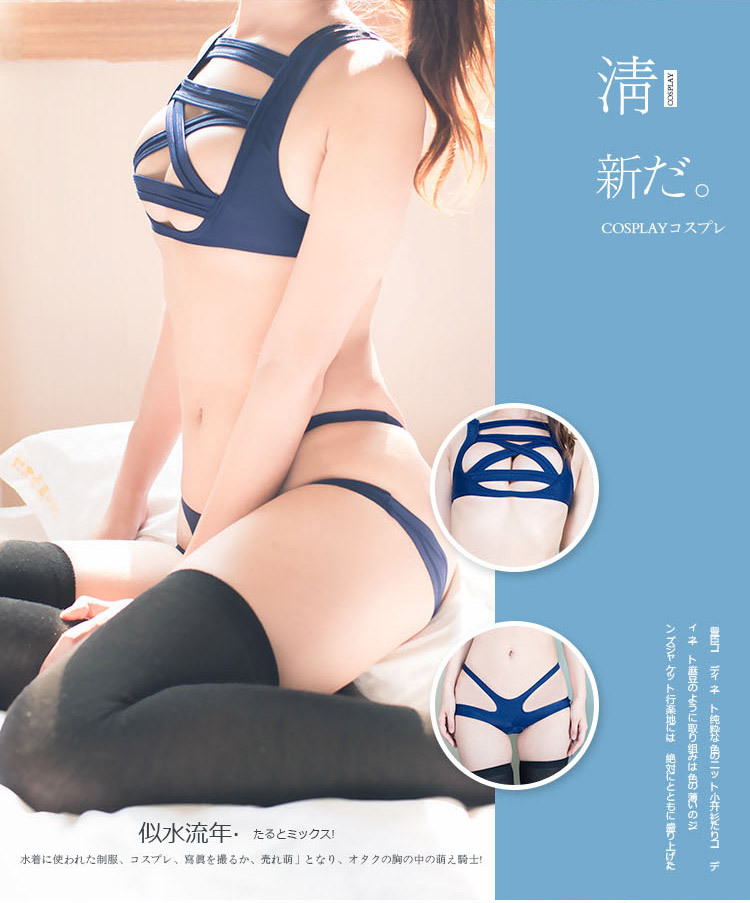 Hot New Japanese students Big Size Swimsuit Sukumizu School Swimwear bandageThree point sexy Bikinis set shoulders Deep blue 8