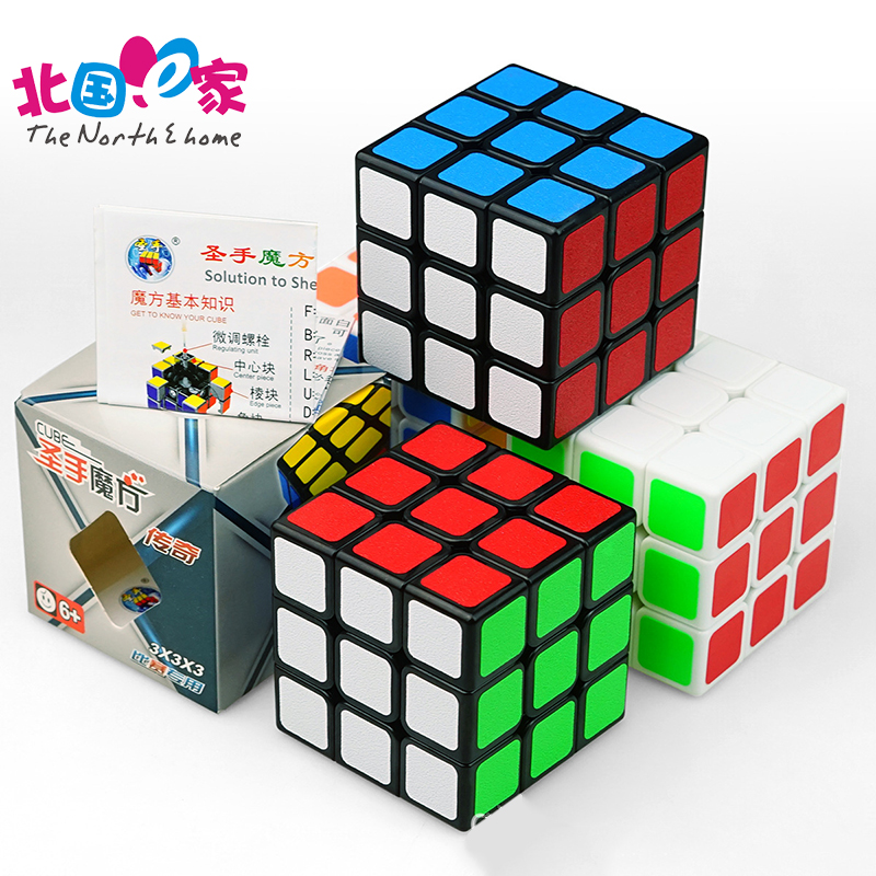 3X3X3 Classic Toys Magic Cube Professional Educational Cube Fidget Speed Puzzle Magico Educational Cube Toys For Children Gifts