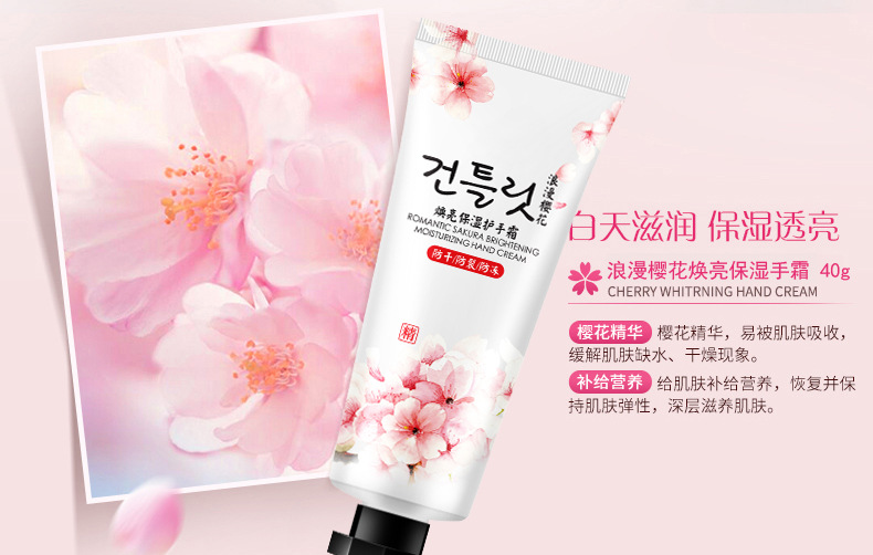 17 New Hankey Cherry Rose Red Pomegranate Hand Cream Skin Care Moisturizing Hands Anti-cracking Anti-wrinkle Essential 11