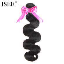 ISEE HAIR Brazilian Body Wave Hair Extension 100% Human Hair Weave Bundles Natural Color 1Piece Can Be Mixed Non Remy Hair