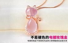 Pink Opal Kitty Cat Pendant Necklace