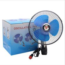 8 12V/24v Portable Vehicle Auto Car Fan Oscillating Clip-On Cooling