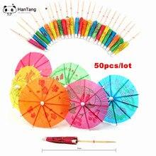 50 шт./лот коктейльный декоративный зонтик в форме бамбуковой палочки Снэк пирожные фрукты Декор зонтик бамбуковая палочка 5zSH915