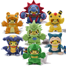 7 Styles Anime Pikachu Cosplay Hydreigon Tyranitar Charizard Snorlax Peluche Plush Stuffed Toy Christmas Gift For Children