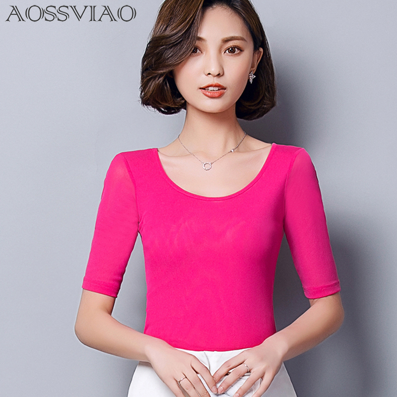 Plus Size Women Blouses 2019 Half Sleeve Autumn Chiffon Blouse Shirt Korean Casual Loose Elegant Ladies Blusas Tops White Pink