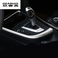 Stainless Steel Gear Shift Panel Decorative Strip Auto Cover Trim For BMW LHD F30 3 Series