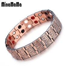 Men Bracelets Bangles Animal Fur Cool Design Magnetic Bracelets For Men Ions Germanium Copper Health Care Male Jewelry
