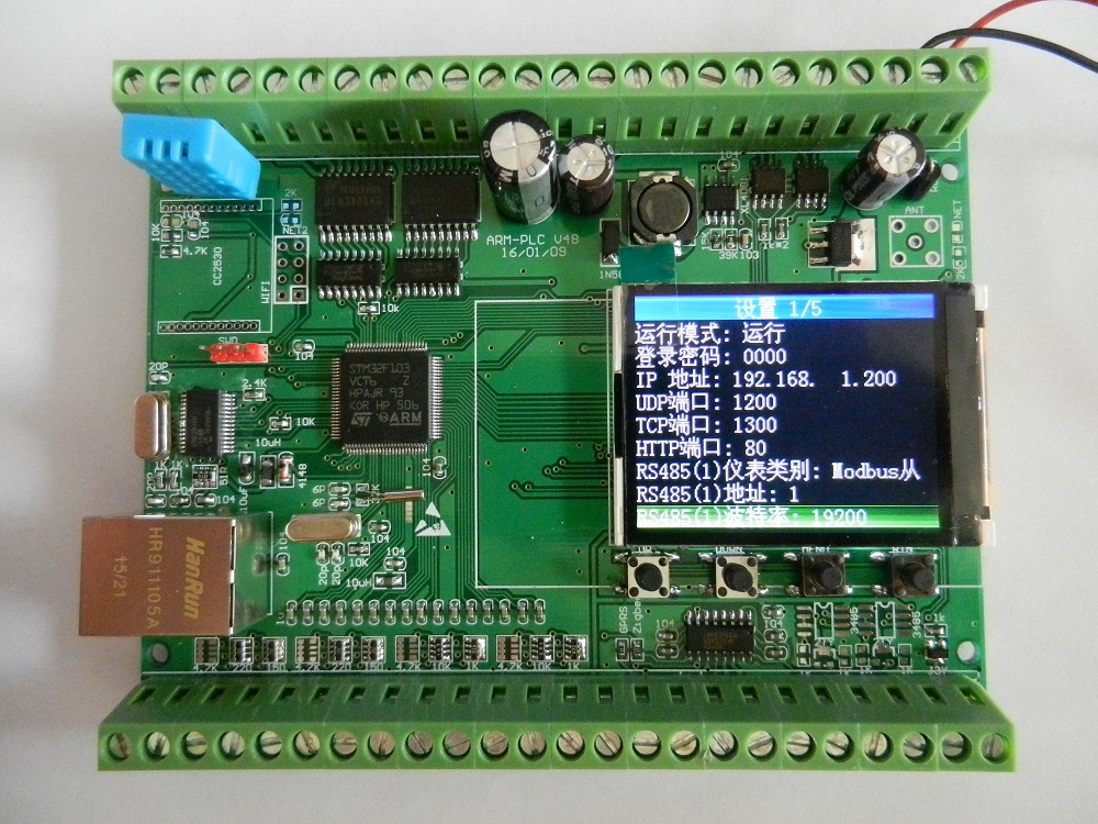 The new Ethernet industrial number controller 16 into 16 out of the maximum 4 RS485 with LCD screen the integration of ethnic kazakh oralmans into kazakh society