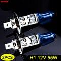 Hippcron H1 галогенная лампа 12 В 55 Вт 5000 К темно-синее кварцевое стекло Автомобильная фара супер белая (2 шт.)