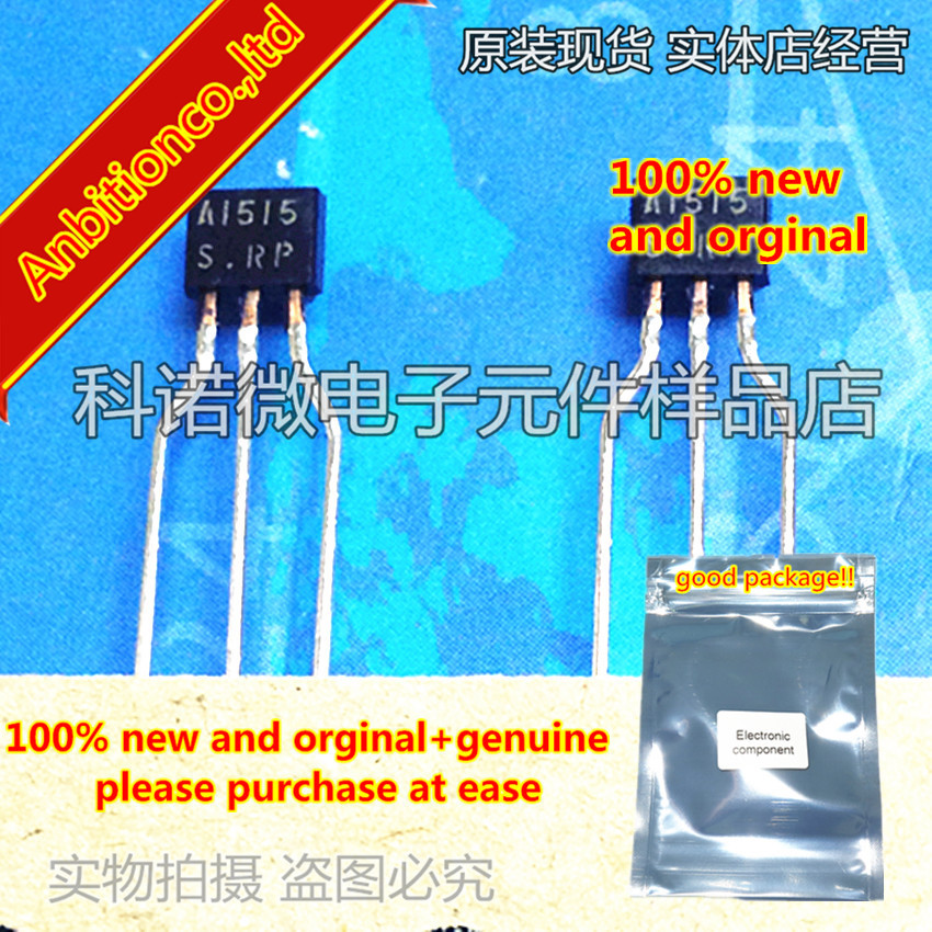 10pcs 100% New And Orginal 2SA1515 A1515 TO-92S PNP Plastic Encapsulated Transistor In Stock