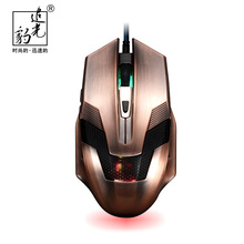 Restoring ancient ways Style G3 Light Leopard Wired USB Mouse Computer For VideoGame CF LOL Laptop Office PC Peripherals Mice