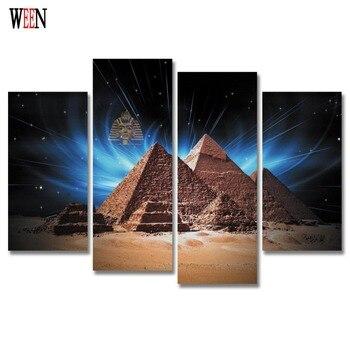Mısır Piramitleri Ve Oturma Odası Için 4 Adet Duvar Boyama Tuval