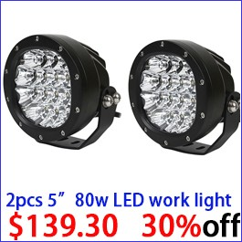 80w led work light