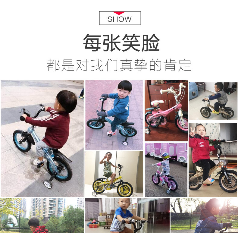 Clearance New Brand Magnesium Alloy Frame Child Bike 12/14/16 inch Auxiliary Wheel Dual Disc Brake Bicycle Boy Girl Children buggy 2
