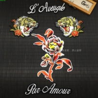 2017 New High Quality DIY 3D Embroidery Patch A Pair Of Tiger And Letter And Flower