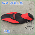 Modified Motorcycle SEAT Cushions Flat MOTOR bike SEAT Cover PAD waterproof MAT for YAMAHA NMAX 155 2016 NMAX155 NMAX125