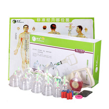Free Shipping Kangzhu 12 cup Biomagnetic Chinese Cupping Therapy Set