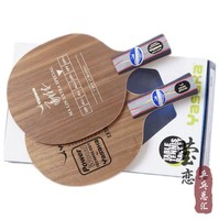 Original Yasaka Extra Special/YES table tennis blade racquet sports table tennis rackets table tennis pure wood