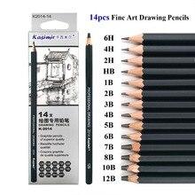 Купить Best качество 14 шт./компл. 12B 10B 8B 7B 6B 5B 4B 3B 2B B HB 2 H 4 H 6 H графит Рисование карандашами профессиональный карандаш набор для рисования