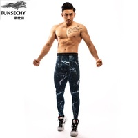 2017 Men Compression Pants Casual Tights Camouflag ...