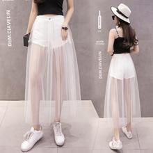 QoerliN Fake Two Piece Jeans Shorts Skirts Womens Black White Mesh Tulle Long Maxi Skirt Ladies Plus Size Fashion Elegant Summer