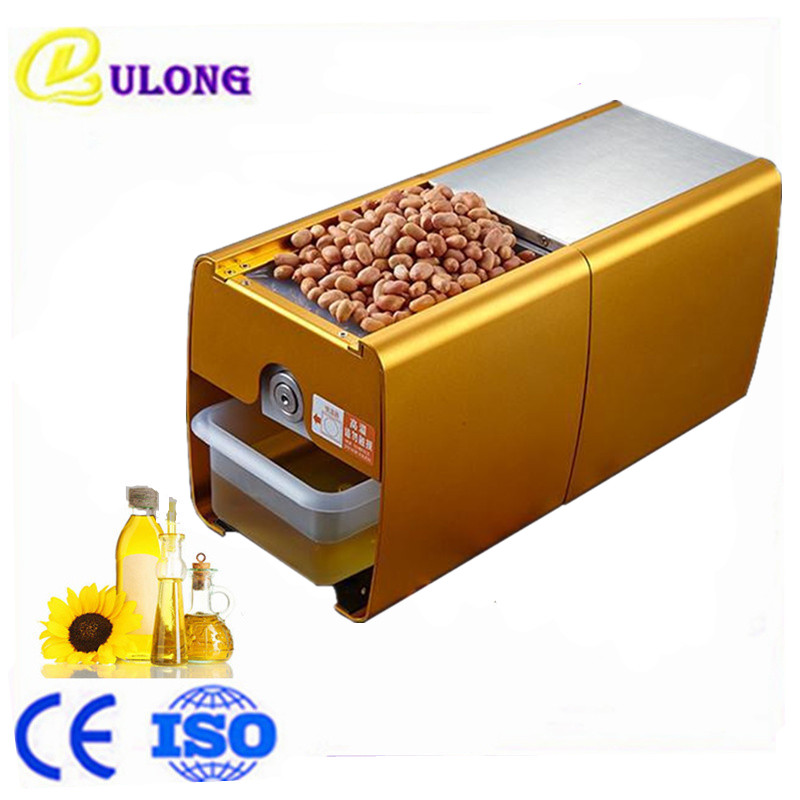 High Quality seed oil extraction machine farm home use heat cold oil expeller squeezing process oil press automatic nut seeds oil expeller cold hot press machine oil extractor dispenser 350w canola oil press machine