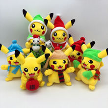 for Kids Pikachu Halloween