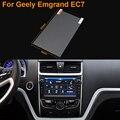Car Styling 7 pulgadas de navegación GPS de acero de la pantalla película protectora para Geely Emgrand EC7 Control de pantalla LCD etiqueta engomada del coche